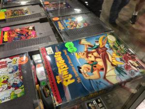 NES dealer